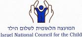 המועצה הלאומית לשלום הילד - לוגו.png