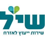 לוגו שיל.png