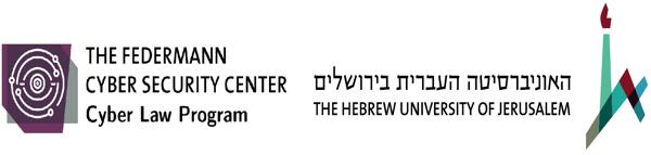 האוניברסיטה העברית בירושלים.png