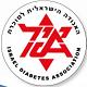 א.י.ל - אגודה ישראלית לסוכרת.png