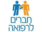 קישור=http://www.haverim.org.il/
