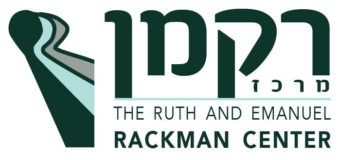 Rackman.jpg