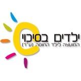 לוגו עמותת ילדים בסיכוי.jpg