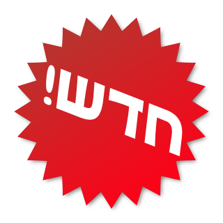 קובץ:Label new.png