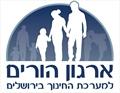 לוגו ארגון הורים למערכת החינוך בירושלים.jpg