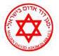 לוגו מגן דוד אדום.jpg
